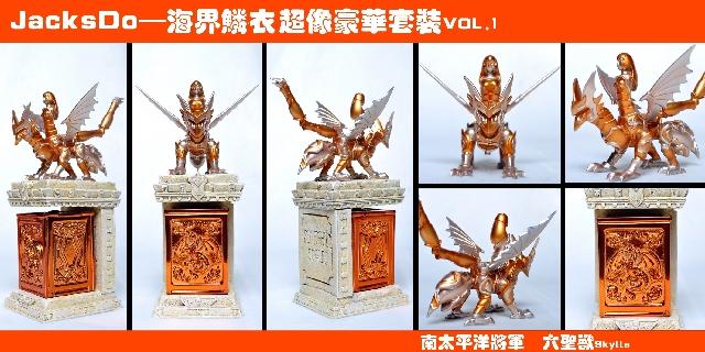 [Non Officiel] Pandora Box Marinas 3-3a394ea