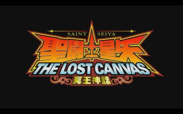 CC 59 - The Lost Canvas Logo-37a164a