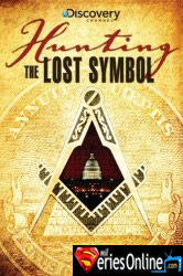 Hunting: The Lost Symbol 2010