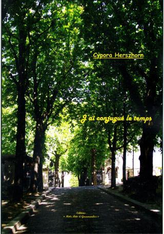 Mon nouveau recueil de poésie est paru 5---j-ai-conjugue-le-temps-39fa36c